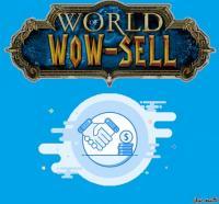 فروش محصولات بازی World of WarCraft