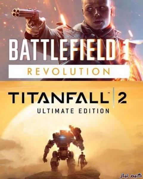 اکانت ظرفیت کامل Battlefield1&Titanfall2 Ultimate Bundle