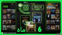 Xbox Game Pass Ultimate 6M #Xbox