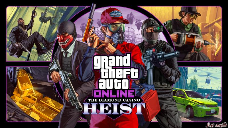 فروش اکانت GTA V - Premium Online  قیمت استثنایی 100 تومان + بازی Battlefront II + Civilization VI