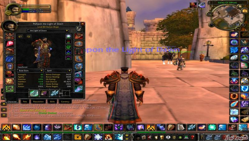 Hero mage full bis gs 6557 server warmane realm icecrown