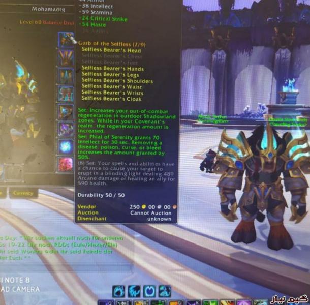 اکانت wow I LVL 170 Droid عالی