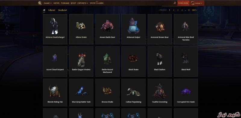 Shadowland epic edition 5 hero lvl 60 ilvl +200