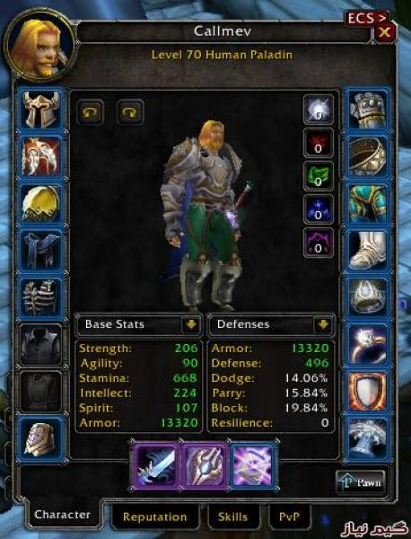 Protection Paladin WOW TBC Classic