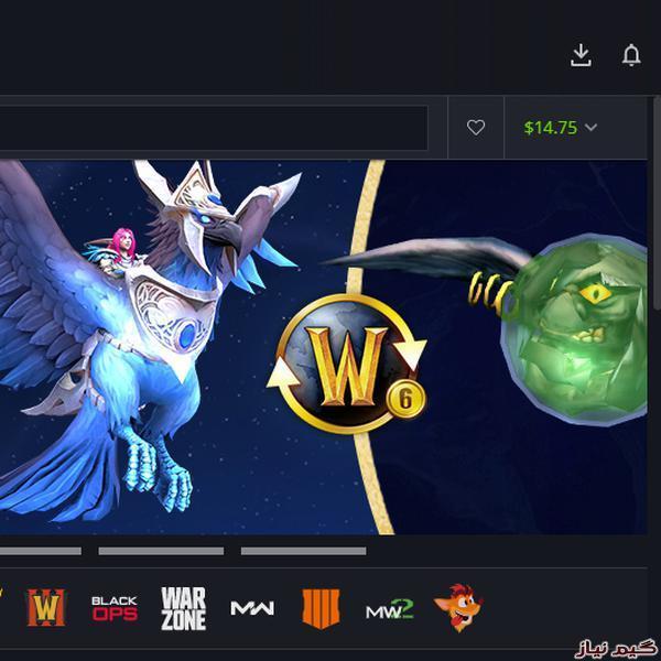 Wow-us  14$ balance 170k gold