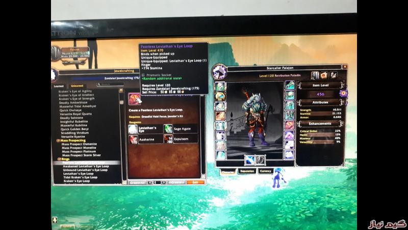 اکانت بازی world of warcraft server blizzard realm kazzak flay baz 4 ta hero 120 item 2lvl 466 1mah
