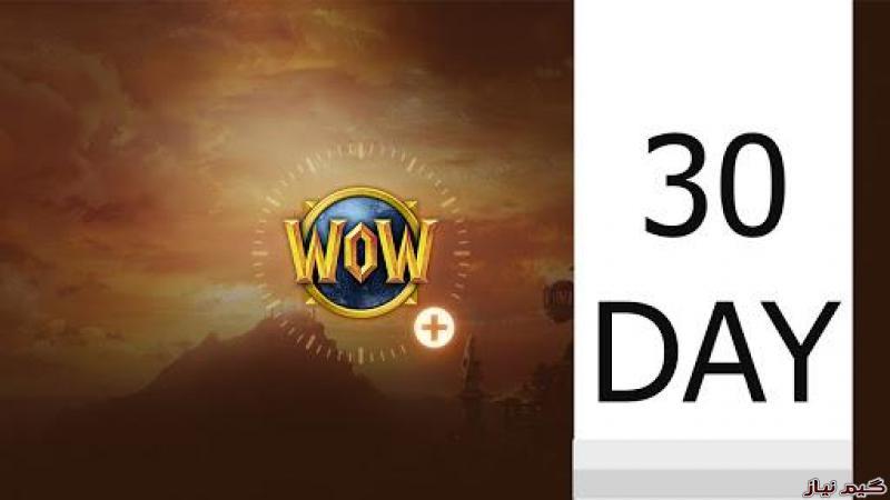 خرید و فروش گیم تایم 30 روزه بازی World of WarCraft