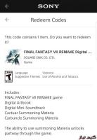 کد بازی FINAL FANTASY VII REMAKE DELUXE EDITION