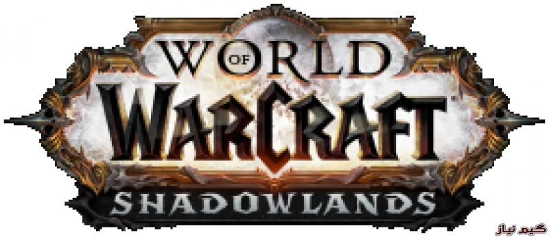 خرید و فروش World of Warcraft Shadowlands cdkey